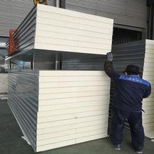 聚氨酯淨化彩鋼復合板