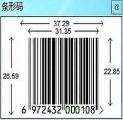 四川省條碼膠片