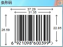 江西省产品条码胶片