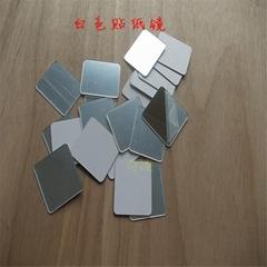 光學鍍膜pc手機殼鏡片