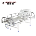 medical furniture full size disabled use home health care beds with side rails