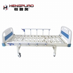 simple manual functional medicare hospital bed with side rail