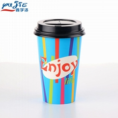 Disposable black disposable paper coffee cups in bulk for sale