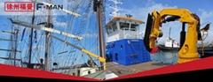 出口船用液压吊厂家直销10米吊1吨船用液压起重机