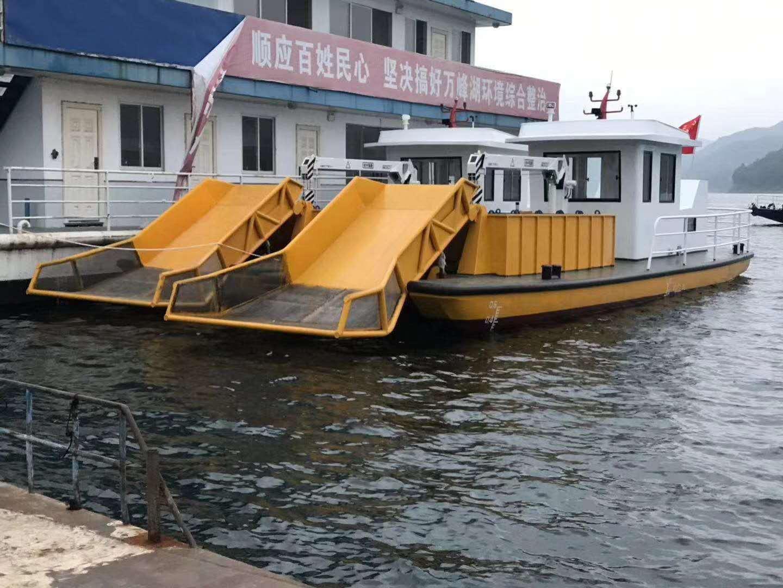 出口船用液壓吊廠家直銷10米吊1噸船用液壓起重機 2