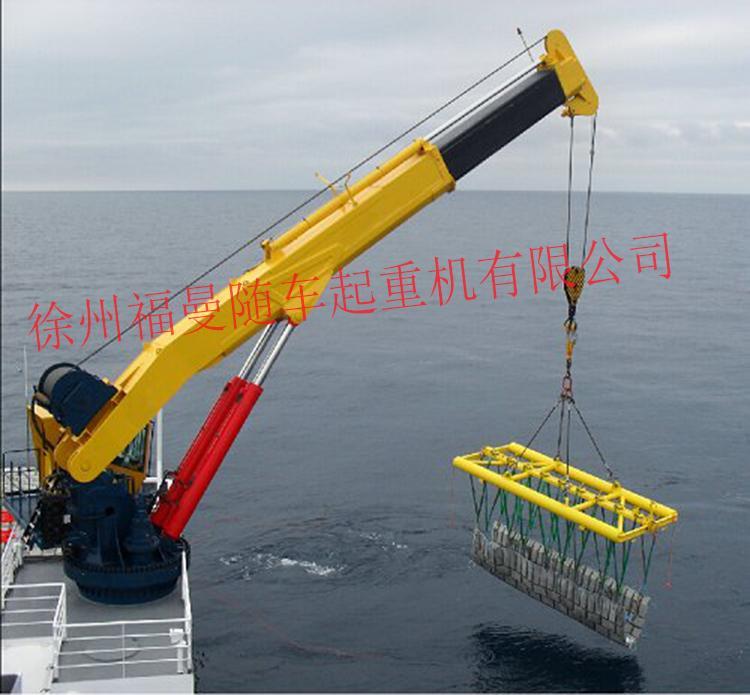 出口船用液壓吊廠家直銷10米吊1噸船用液壓起重機 4