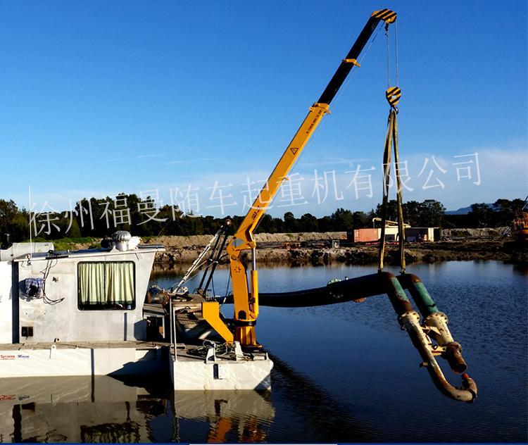出口船用液壓吊廠家直銷10米吊1噸船用液壓起重機 5