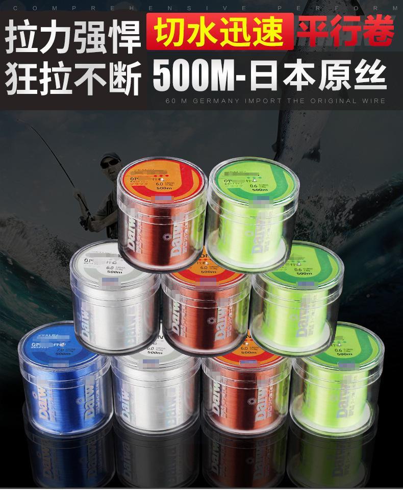 500m fishing line nylon high quality  3