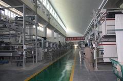 Shenzhen ruilong industrial co. LTD