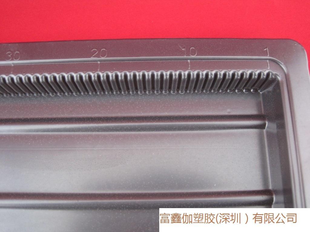 供應臺式機筆記本內存條吸塑生產 5