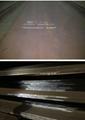 Bisalloy BISPLATE耐磨鋼板