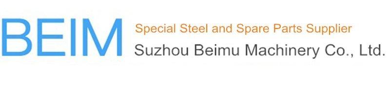 蘇州北牧機械有限公司