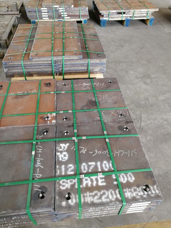 Wear-resistant steel parts 13