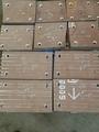 HD450 wear-resistant steel lining board
