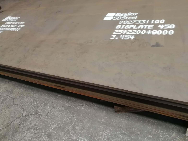 Bisalloy 450 耐磨钢板 1