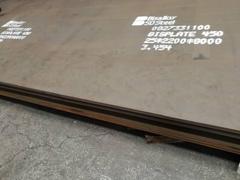 Bisalloy 450 耐磨鋼板