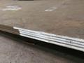 Bisalloy 450 wear-resistant steel plate