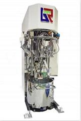 :Double planetary vacuum power mixer