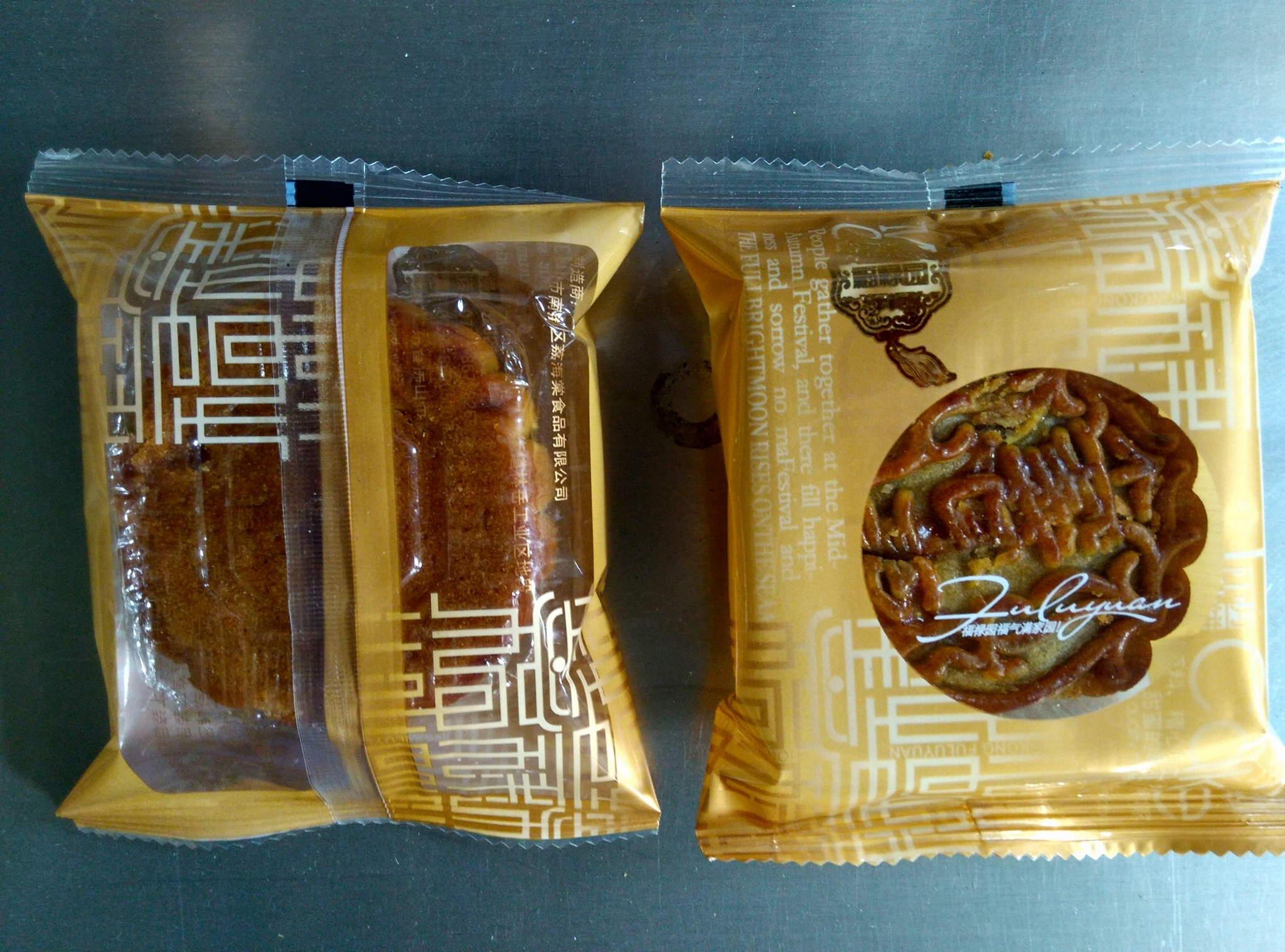 Full automatic wrapping mooncake with tray packing machine food with plastic box 5