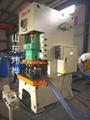 成都配電箱箱體成型機 配電箱箱體成型設備 2