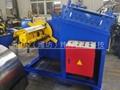 成都配電箱箱體成型機 配電箱箱體成型設備 4