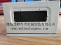 成都配電箱箱體成型機 配電箱箱體成型設備 5