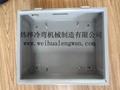 巴中配電箱箱體一次性成型機