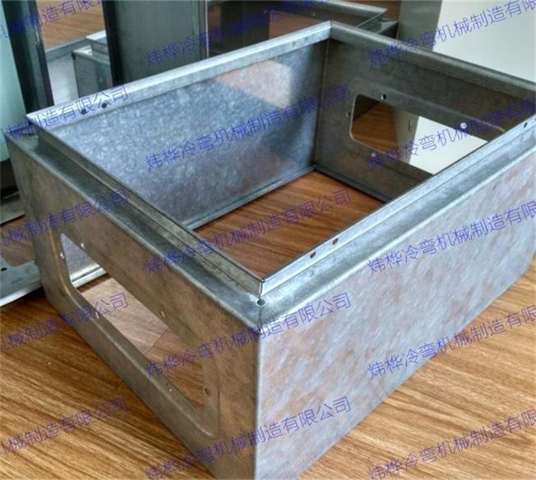 宜賓配電箱箱體全自動成型設備 2