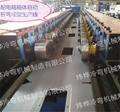 南寧配電箱箱體自動生產線