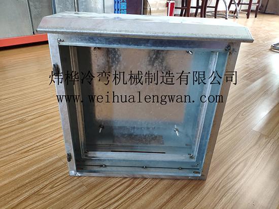 洛阳大量供应控制箱箱体自动成型设备 4