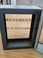 洛阳大量供应控制箱箱体自动成型设备 5