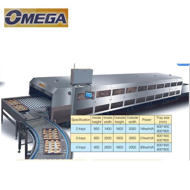 單獨定製電熱型隧道烤爐 2