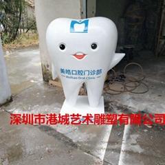 門口迎賓玻璃鋼牙齒卡通雕塑美陳裝飾擺件
