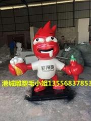 餐饮行业水果蔬菜造型公仔玻璃钢辣椒卡通雕塑摆件