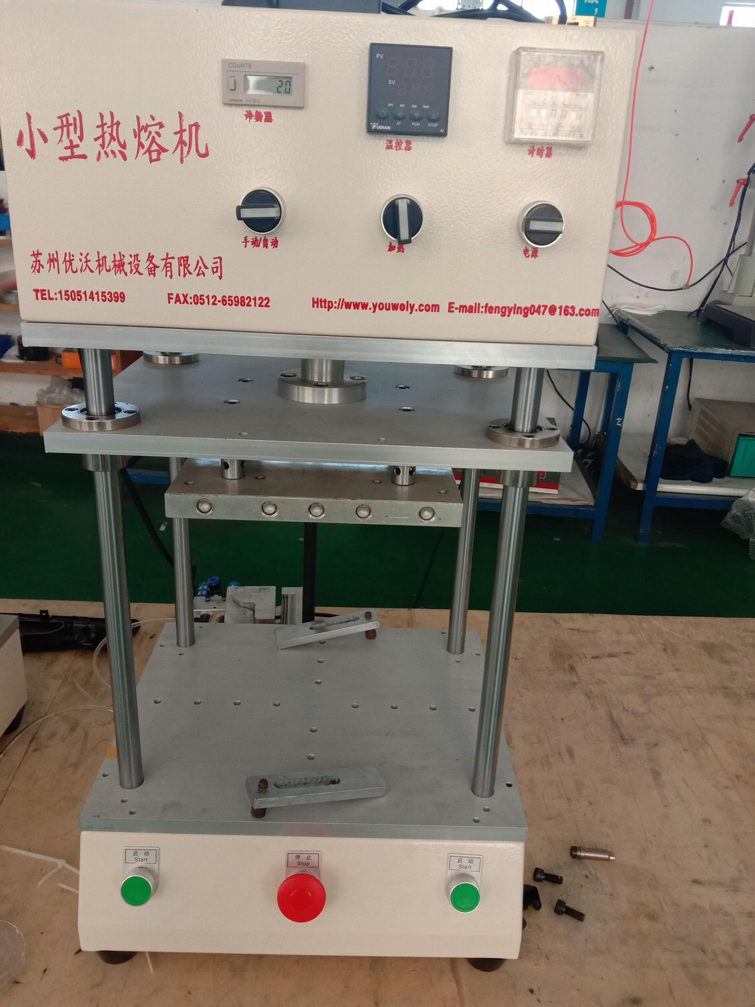供应自产自销 小型热熔机 铝型材机架 四柱立结构 1800W 1