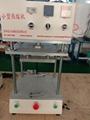 供应自产自销 小型热熔机 铝型