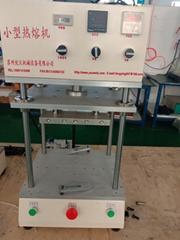 供应自产自销 小型热熔机 铝型材机架 四柱立结构 1800W