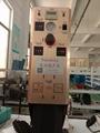 超声波车灯焊接机 超音波焊接机 家电配件焊接机 苏州自产自销 2