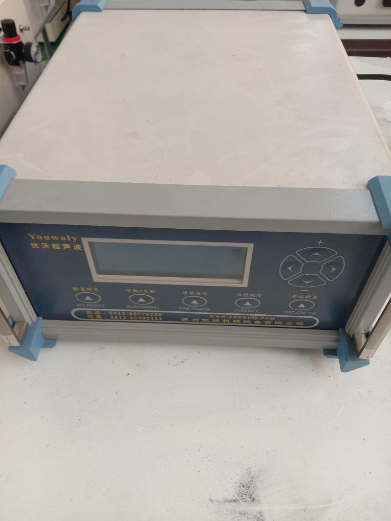 供应 自动追频超声波点焊机 1