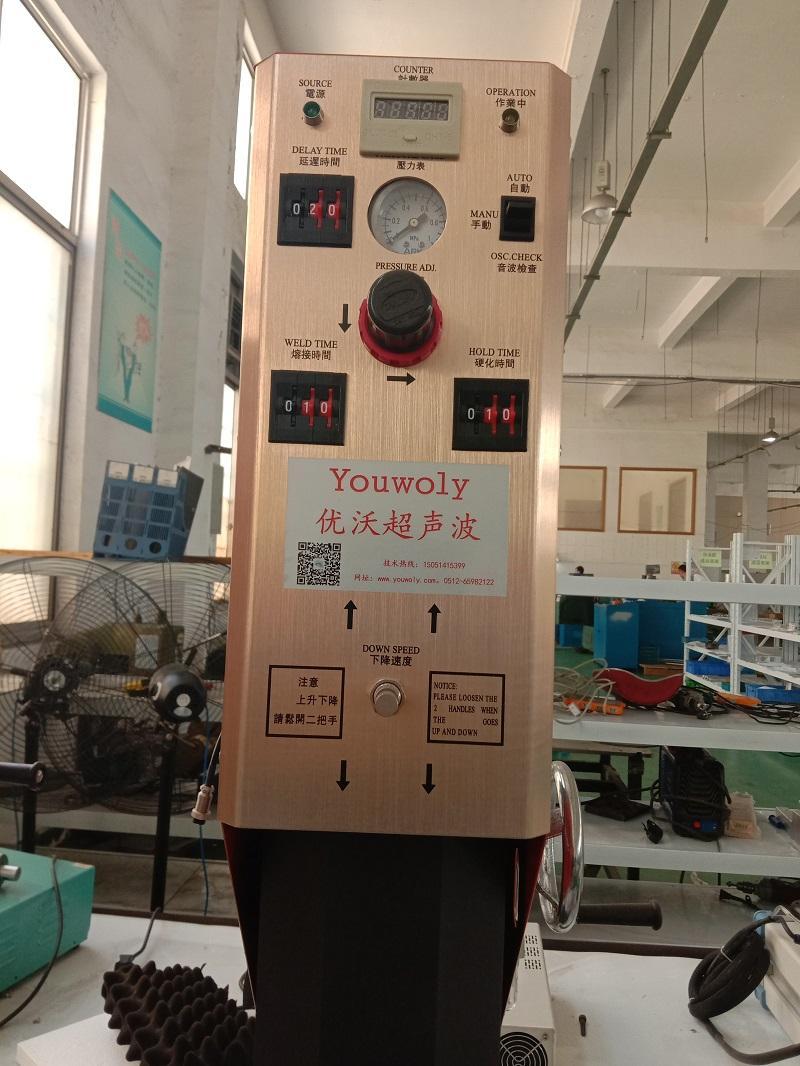 供应苏州   汽车线束焊接机 2