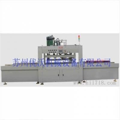 供应苏州   塑料托盘焊接机  1