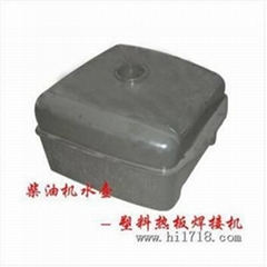 供应  汽车水箱热板焊接机