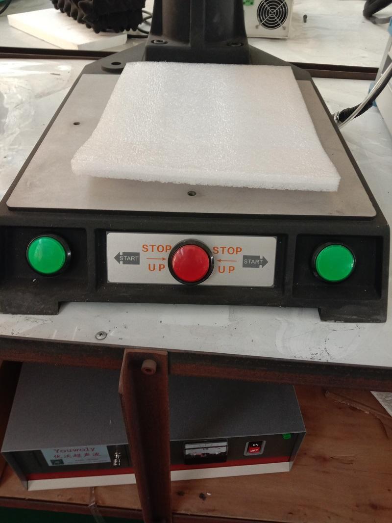 供应 道钉超声波焊接机反光板超声波焊接机 4