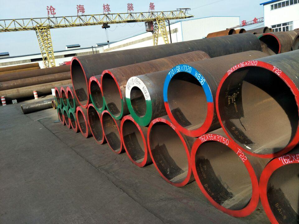 Carbon Steel Stainless Steel Alloy Steel and Duplex Stainless Steel Pipes Supp 5