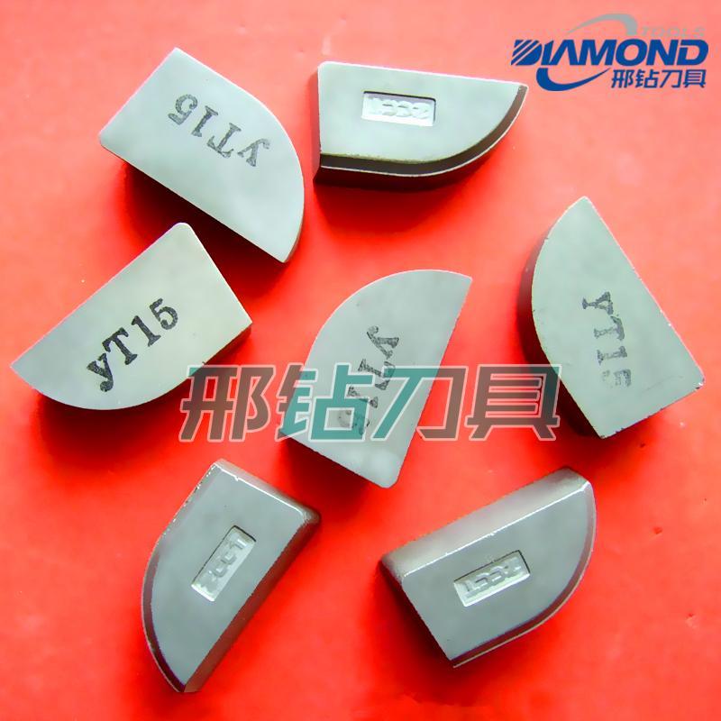 YW1硬質合金刀頭 YW2硬質合金刀頭  1