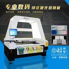 摄像定位激光切割机 布料激光切割机