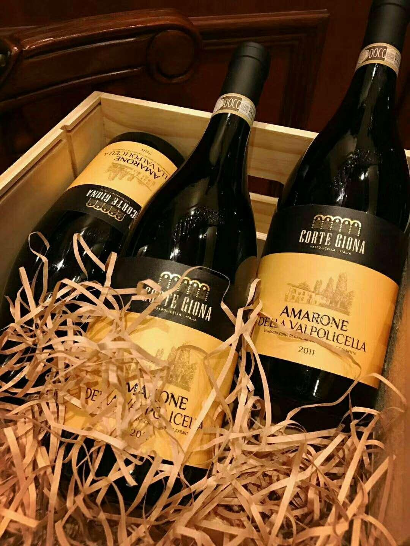 意大利世界  葡萄酒阿玛罗尼 1
