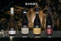 意大利世界  葡萄酒阿玛罗尼 5