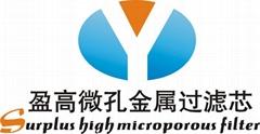 Baoji Yinggao Metal Materials Co.,Ltd