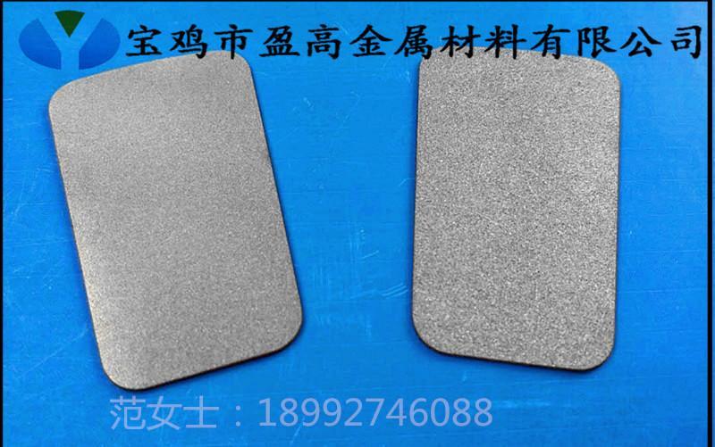 多孔鈦發泡板 3